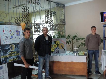 Свалявський технічний коледж