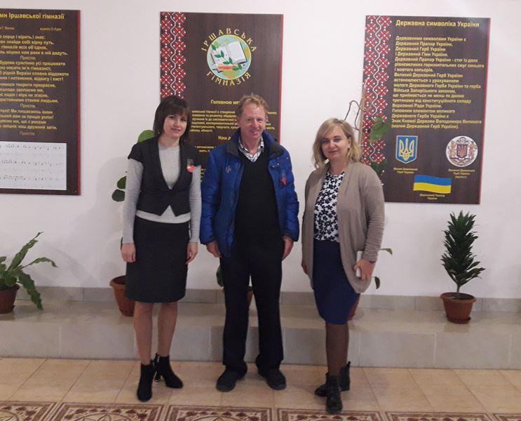 Волонтер Корпусу Миру США в Іршаві - в Іршавській гімназії