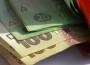 гроші - стипендії, зарплати, фінансування