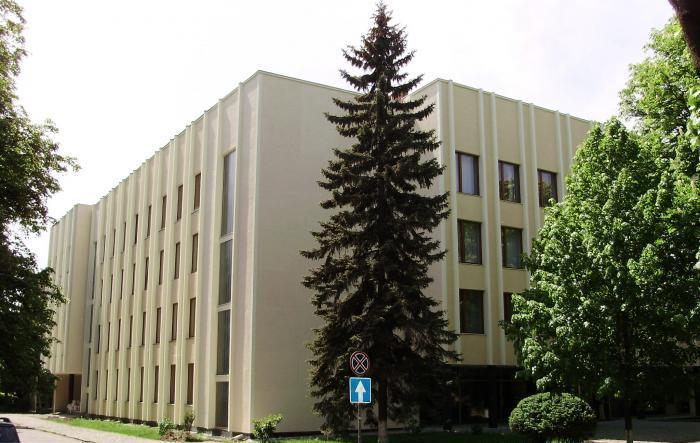Історичний факультет УжНУ, ректорат УжНУ