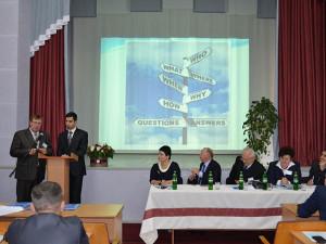 Конференція у ЗІППО