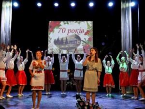 70-річчя Мукачівського аграрного коледжу