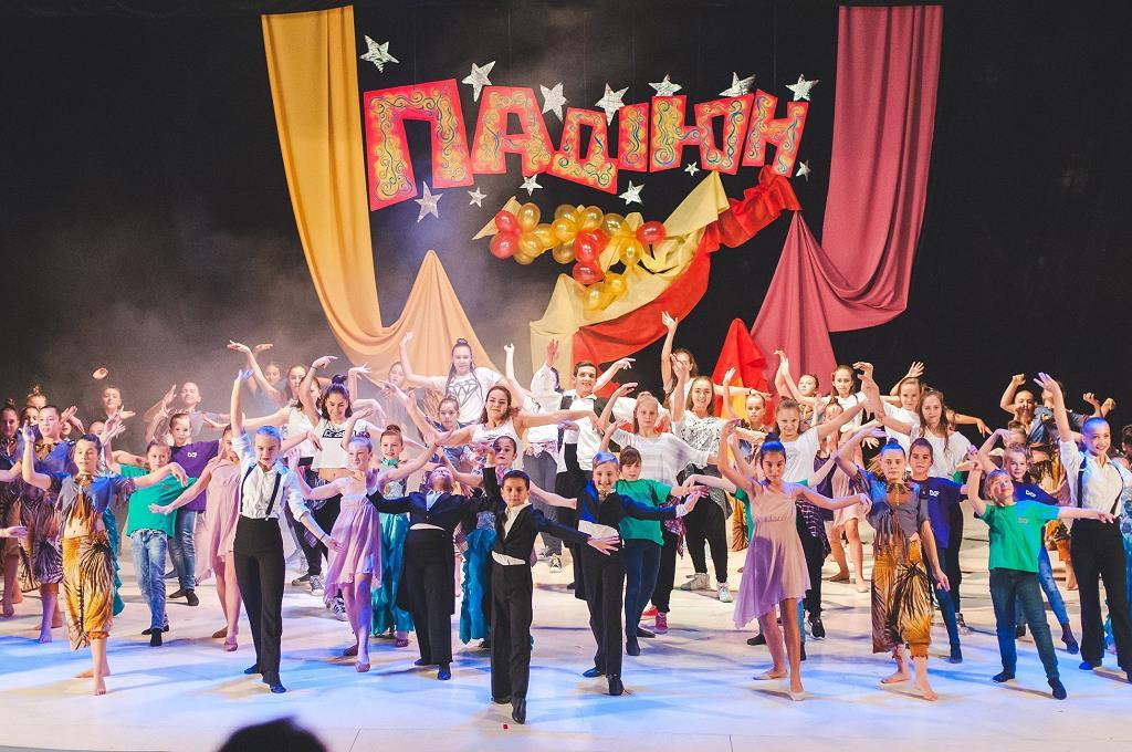Танцювальний фестиваль у ПАДІЮНі