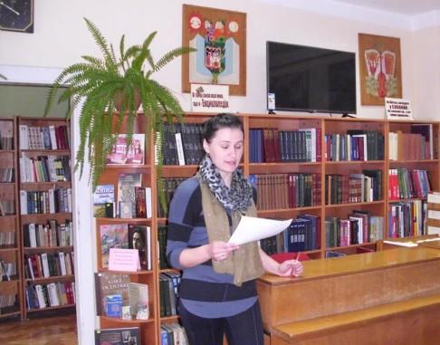 Розмова про толерантність в ужгородській бібліотеці