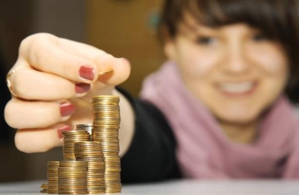 стипендія, гроші на освіту