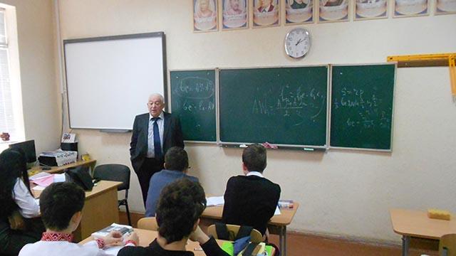 Ісак Аркадійович Кушнір