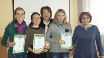 Переможці конкурсу в МДУ, ректор Щербан Тетяна Дмитрівна