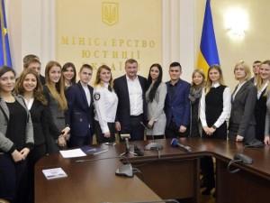 Студенти УжНУ на зустрічі з міністром юстиції