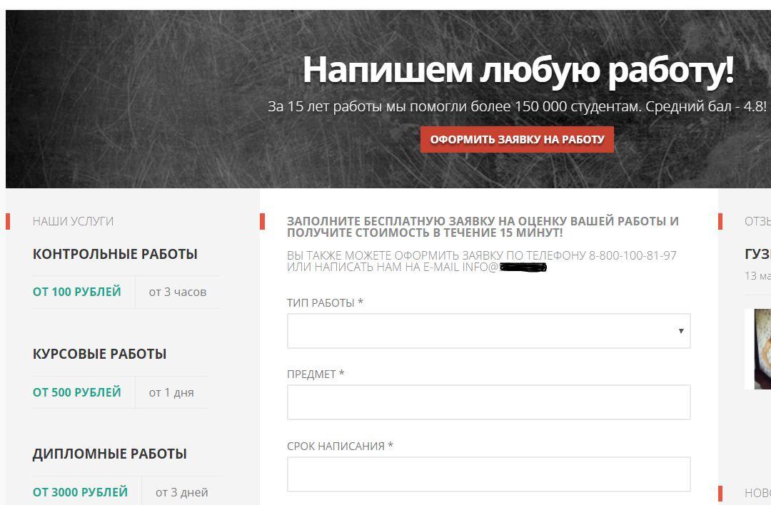 Сторінка, на яку йде переадресація з univ.uzhgorod.ua