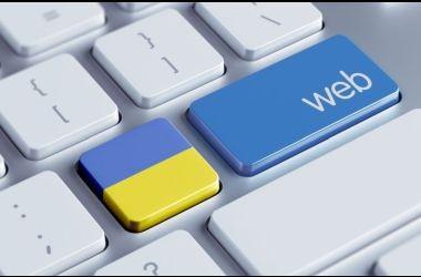 Онлайн-курси, клавіатура, навчання онлайн, інтернет, технології