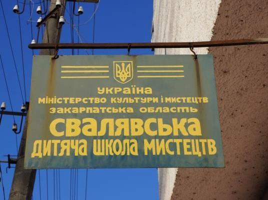 Альма-матер композитора Станковича у Сваляві відзначає ювілей (ВІДЕО)