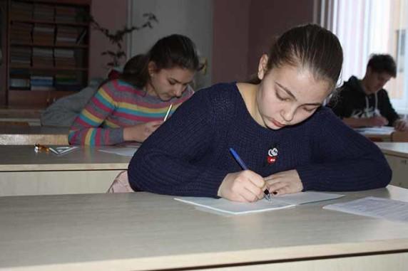 Виконання завдання з економіки в Ужгороді