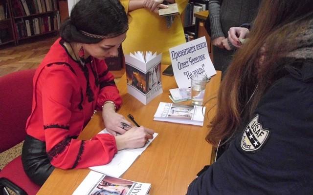 Автограф-сесія після презентації книги Олесі Чепелюк «Не зрадь»