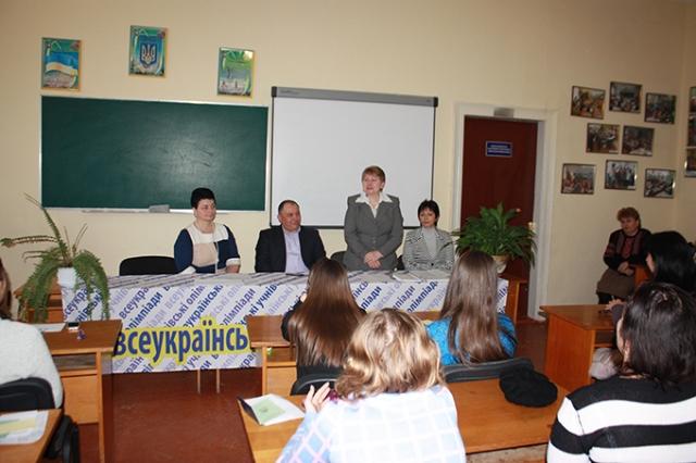 Обласна олімпіада з румунської мови