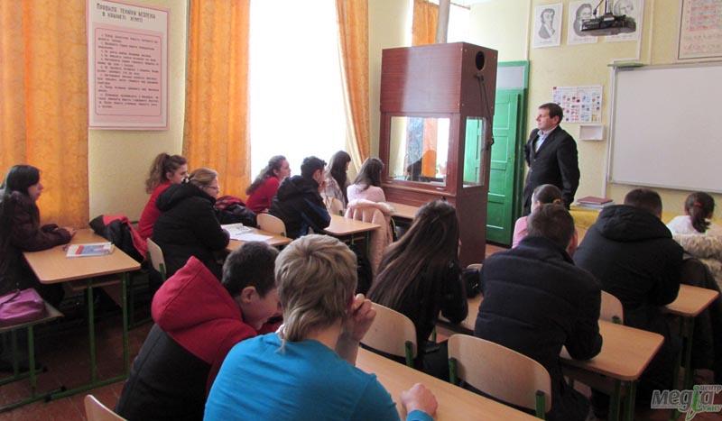 Запитання від учнів у Макарьові