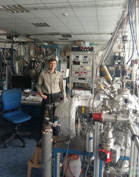 Дослідження поверхні. Карловий університет у Празі, 2016