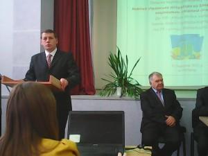Виступає професор Роман Офіцинський