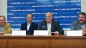 Прес-конференція в Закарпатській ОДА - Ігор Ліхтей, Геннадій Москаль