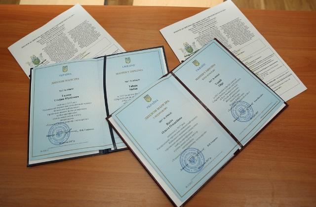 Дипломи УТЕІ КНТЕУ