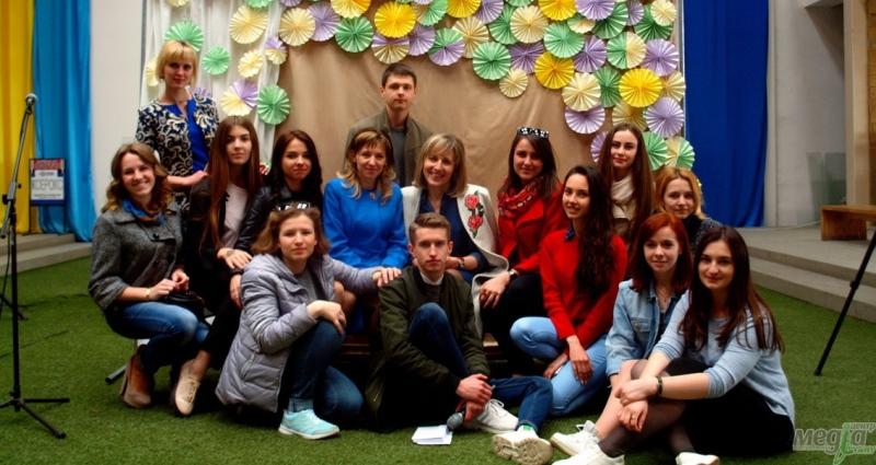 Студенти і викладачі філологічного факультету УжНУ