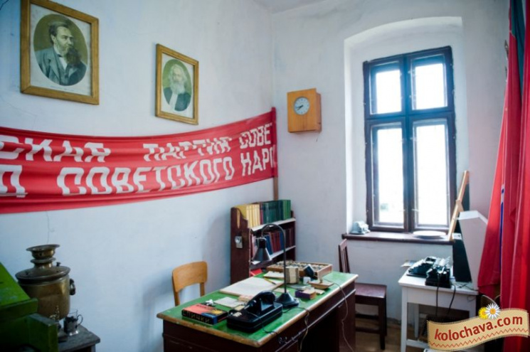 Радянський період