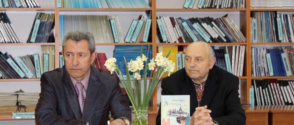 Іван Ключевський та Віктор Мотрук