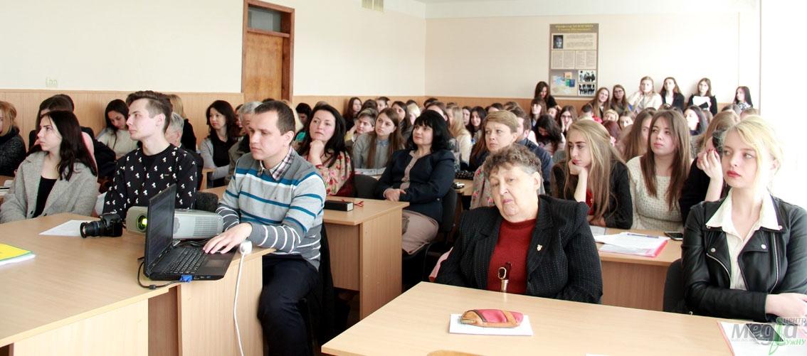 Під час конференції на філологічному факультеті УжНУ