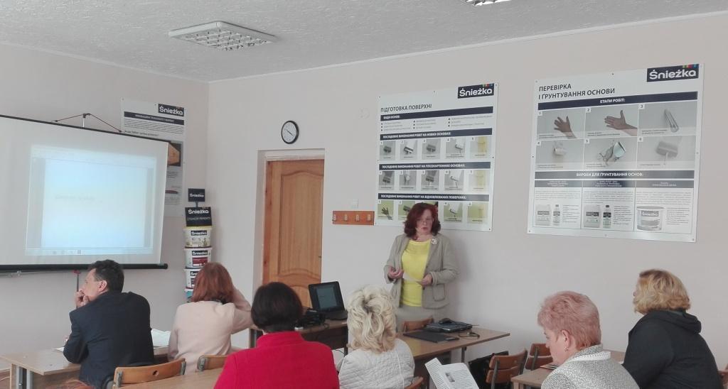 Засідання обласної методичної секції педагогічних працівників будівельних професій