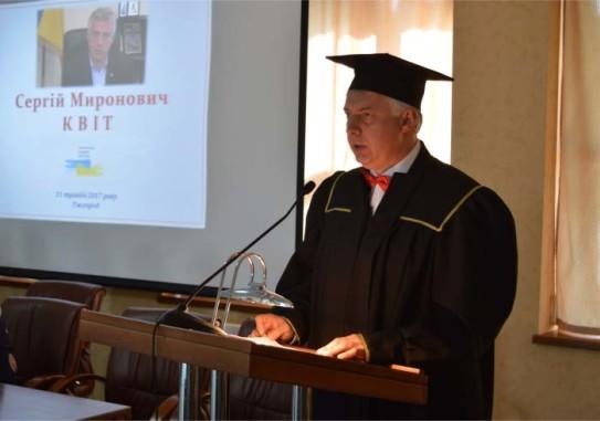 Сергій Квіт виголошує інаугураційну промову