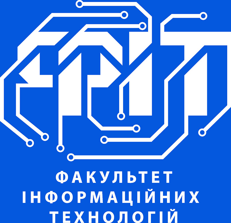 Факультет інформаційних технологій УжНУ