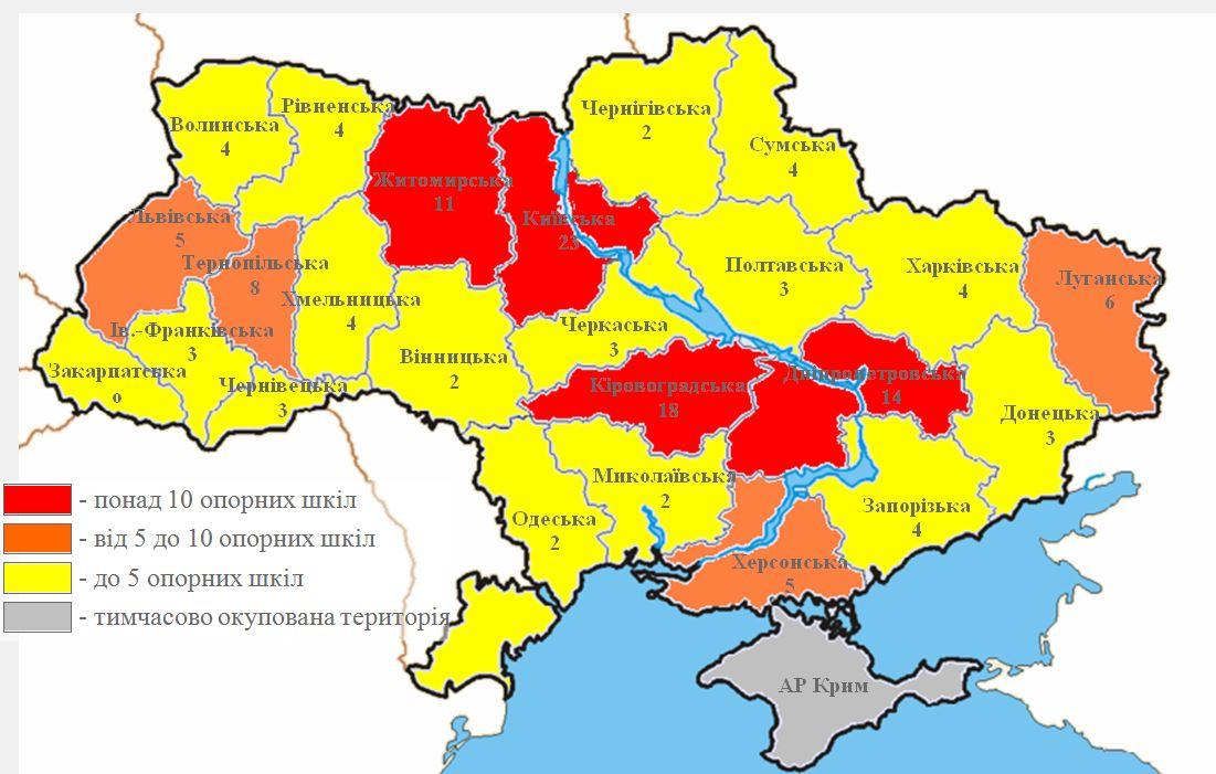 Карта опорних шкіл в Україні (вересень 2016 року)