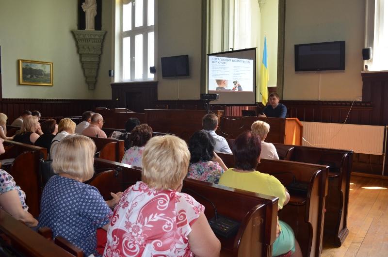 Презентація результатів енергоаудиту навчальних закладів Мукачева