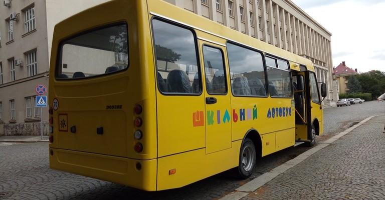 Автобус для