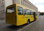 "Автобус для ""Арніки"" біля Закарпатської ОДА"