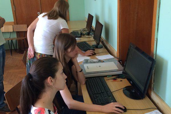 Інформаційно-консультаційний центр допомоги вступника в МДУ