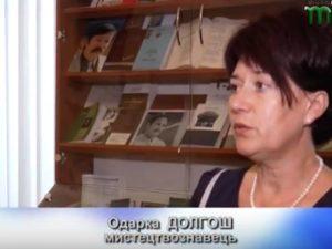 Одарка Долгош (Сопко)