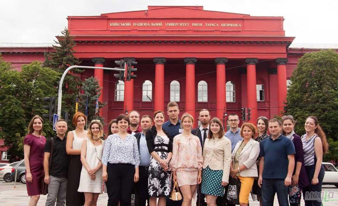Учасники літньої школи з історії у Києві
