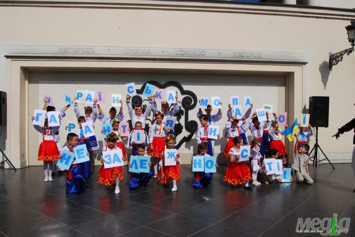 Ужгородські школярі провели флешмоб на підтримку української мови