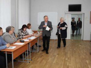 Під час виборів ректора в УТЕІ КНТЕУ