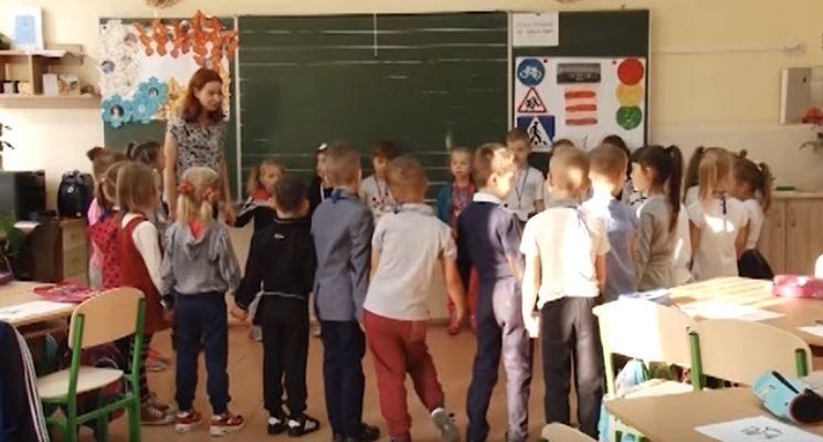 Заняття за новою методикою в Ужгородській ЗОШ № 8