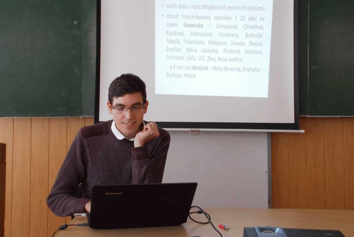 Міхал Вашичек читає лекцію