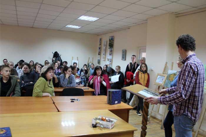 Зустріч у Закарпатській академії мистецтв