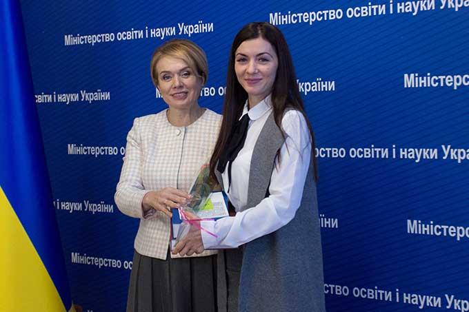 Лілія Гриневич, Людмила Боднарюк