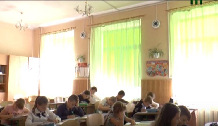 Рекуператори в ЗОШ № 5 Ужгорода