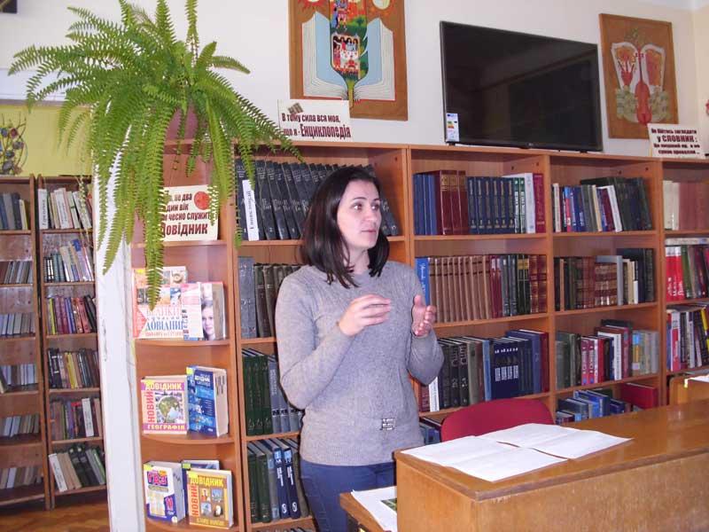 Під час заходу в бібліотеці