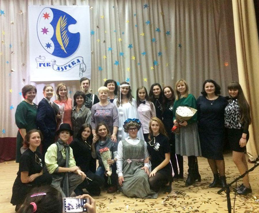 Посвята в першокурсники в Ужгородському коледжі культури та мистецтв