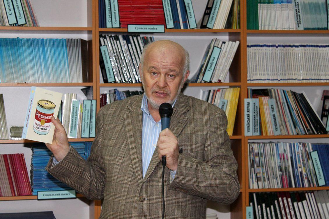 Професор Любомир Белей презентує нову книжку