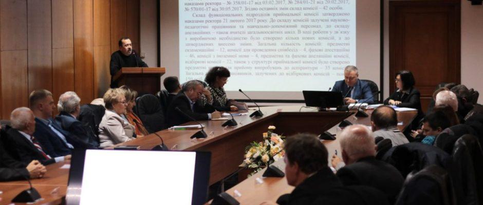 Доповідає відповідальний секретар приймальної комісії УжНУ Петро Горват