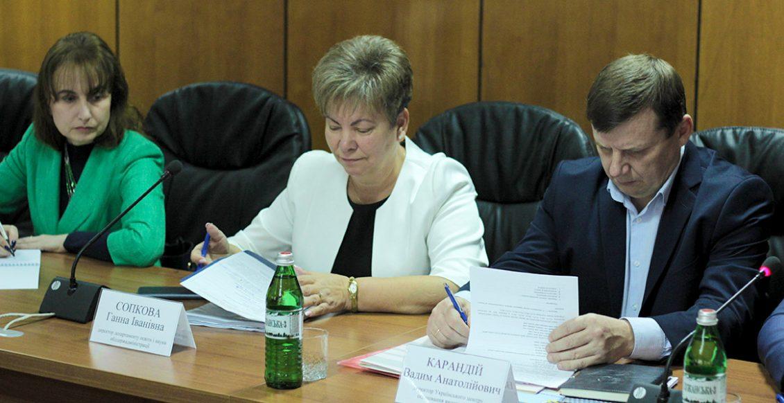 Ганна Сопкова, Вадим Карандій