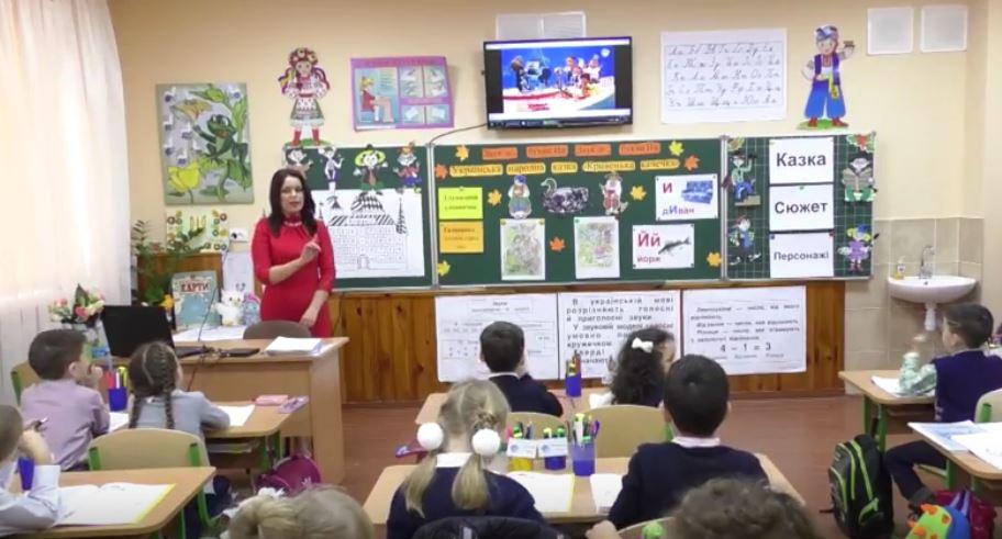 Експериментальний клас у Мукачівській ЗОШ № 13